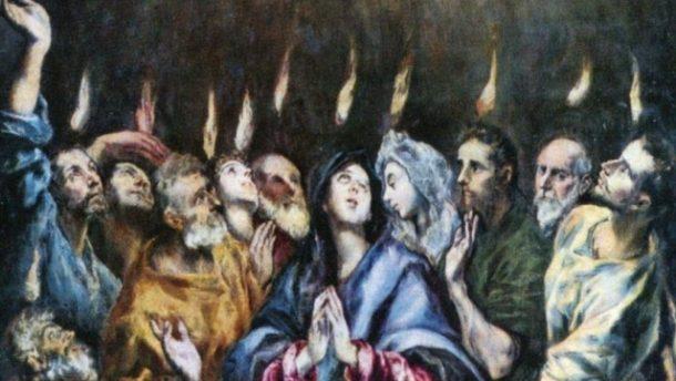 Pentecost El Greco cropped