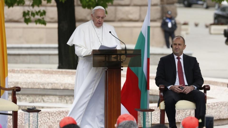 Discours du pape François aux autorités civiles et politiques de Bulgarie