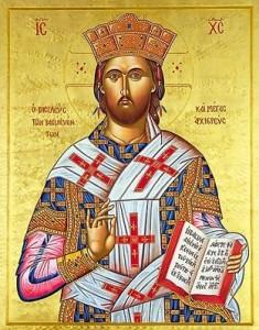Le Christ Roi de l'univers