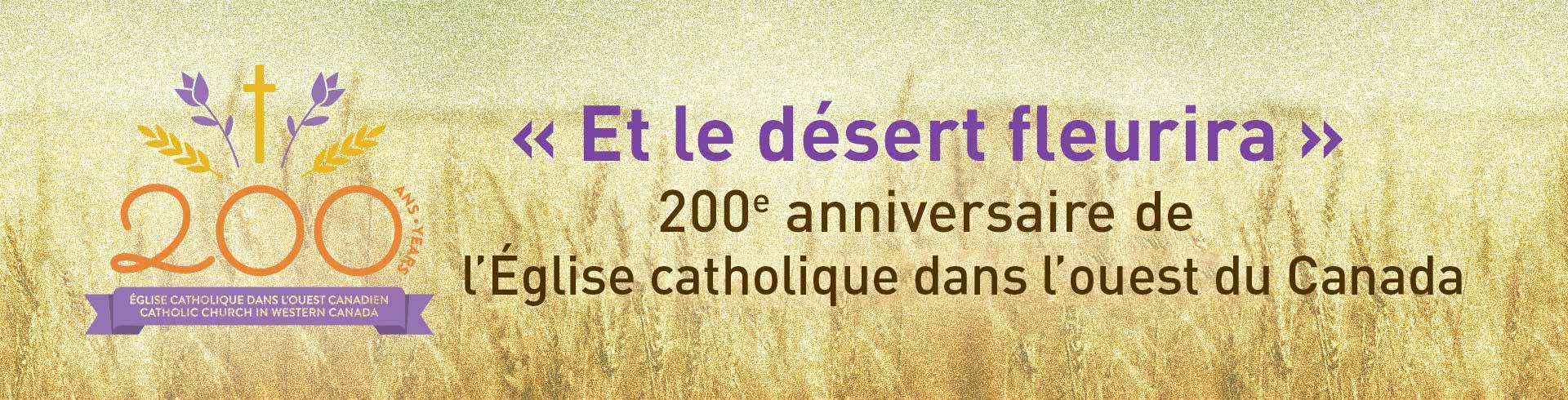 200e anniversaire du diocèse de Saint-Boniface
